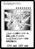 MaskedHERODian-JP-Manga-GX