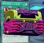 AbyssActorsCostumeChest-JP-Anime-AV