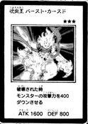 CursedFireKingDoomBurst-JP-Manga-5D
