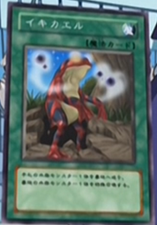 FrogResurrection-JP-Anime-GX