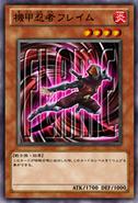 FlameArmorNinja-JP-Anime-ZX