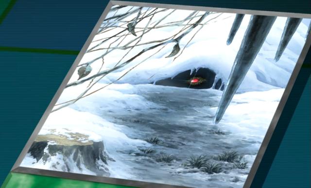 File:FrozenIceCave-EN-Anime-ZX.png