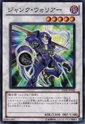 JunkWarrior-YSD5-JP-C