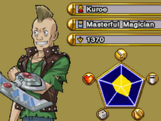 Kuroe-WC11