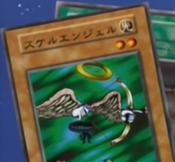 Skelengel-JP-Anime-DM