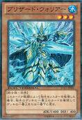 BlizzardWarrior-DTC1-JP-DNPR-DT