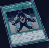 CriticalOverlay-JP-Anime-AV-AA