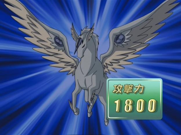 File:CrystalBeastSapphirePegasus-JP-Anime-GX-NC.png