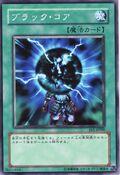 DarkCore-EE1-JP-C