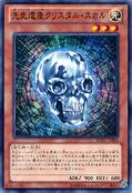 ChronomalyCrystalSkull-REDU-JP-C