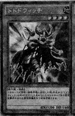 File:DododoWitch-DZ-Manga-ZX.png