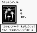 Swords of Revealin (DM1)
