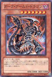 DarkArmedDragon-SD22-JP-C