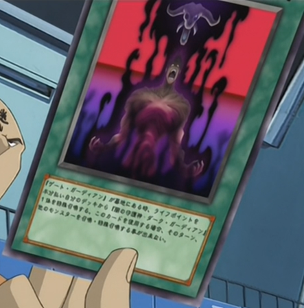 File:DarkElement-JP-Anime-GX.png