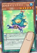 PerformapalSellshellCrab-JP-Anime-AV
