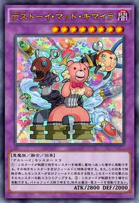 FrightfurChimera-JP-Anime-AV