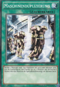 MachineDuplication-AP08-DE-C-UE