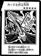 ReaperoftheCards-JP-Manga-DM
