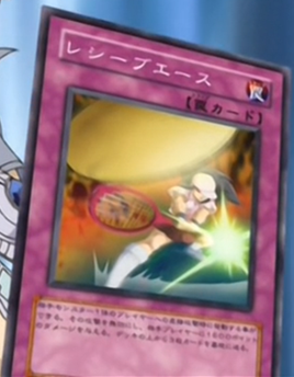 File:ReceiveAce-JP-Anime-GX.png