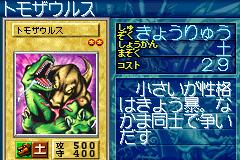 File:Tomozaurus-GB8-JP-VG.png