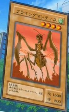 File:FlyingKamakiri2-JP-Anime-DM.png