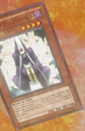 File:SummonerMonk-JP-Anime-ZX.png