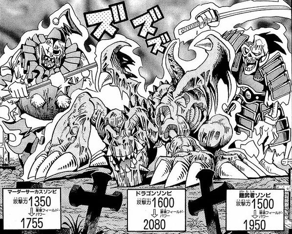 File:Zombie counterparts - manga.png