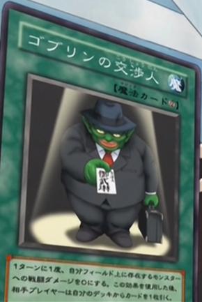 File:GoblinNegotiator-JP-Anime-GX.png