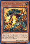 KoakiMeiruOverload-SECE-JP-R
