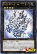 Number52DiamondCrabKing-YZ06-JP-OP