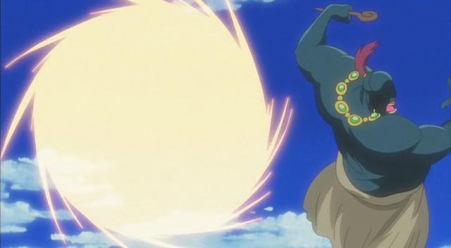 File:PowerThrow-JP-Anime-5D-NC.png