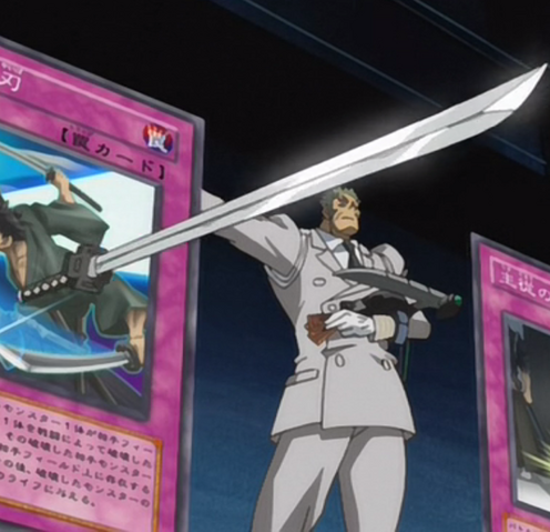 File:ReversalSword-JP-Anime-5D-NC.png
