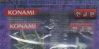 Duelist Pack: Yusei Fudo 3 Special Edition