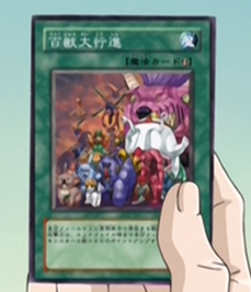 File:TheBigMarchofAnimals-JP-Anime-GX.png