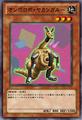 JunkRobotTeapotKangaroo-JP-Anime-ZX.png