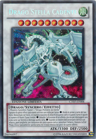File:ShootingStarDragon-CT07-IT-ScR-LE.png