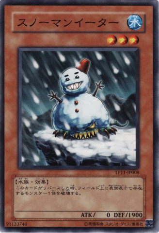 File:SnowmanEater-TP11-JP-C.png