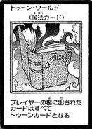 ToonWorld-JP-Manga-DM