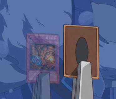 File:ChainBurst-JP-Anime-GX.png