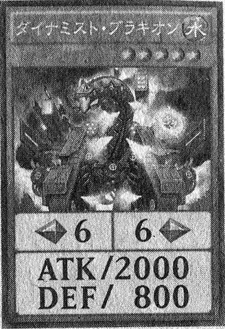 File:DinomistBrachion-JP-Manga-DY.png