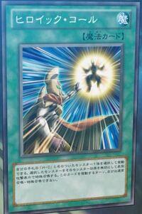 HeroicCall-JP-Anime-ZX