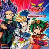 ARC-V Sound Duel 3