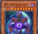 Episode Card Galleries:Yu-Gi-Oh! 5D's - Episode 029 (JP)