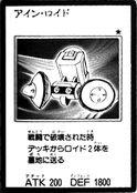 Einroid-JP-Manga-GX