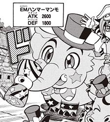File:PerformapalElephammer-JP-Manga-DY-NC.png