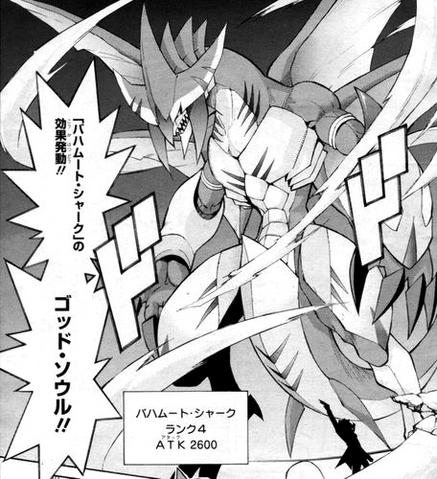 File:BahamutShark-JP-Manga-ZX-NC.png