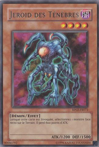 File:DarkJeroid-RP02-FR-R-UE.png