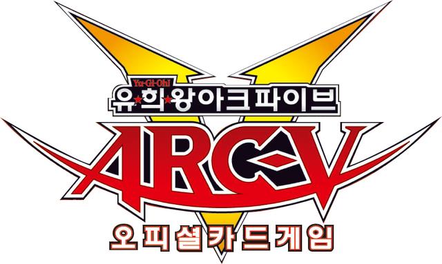 File:Kr-arc-v-logo.png