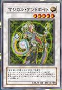 MagicalAndroid-JP-Anime-5D