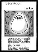 Marshmallon-JP-Manga-DM